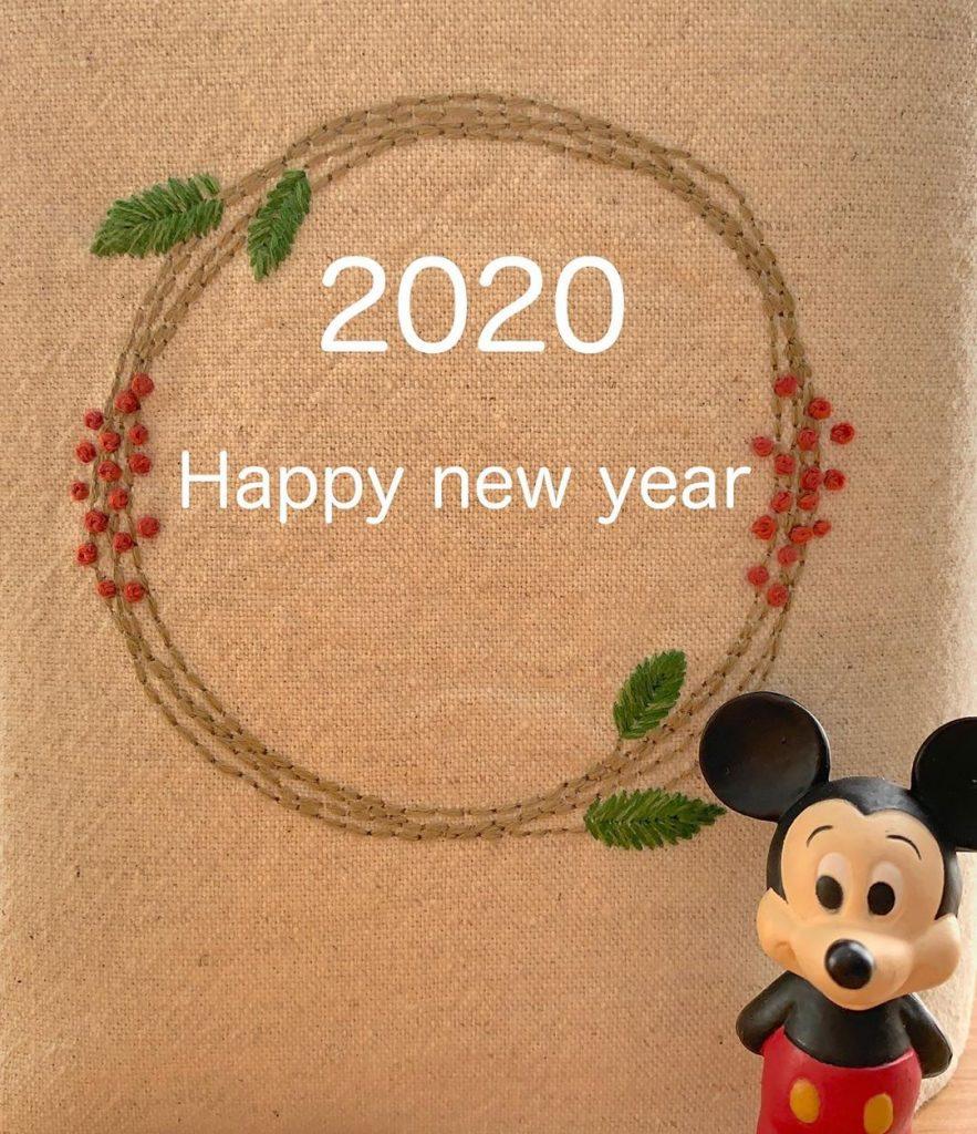 2020 元旦