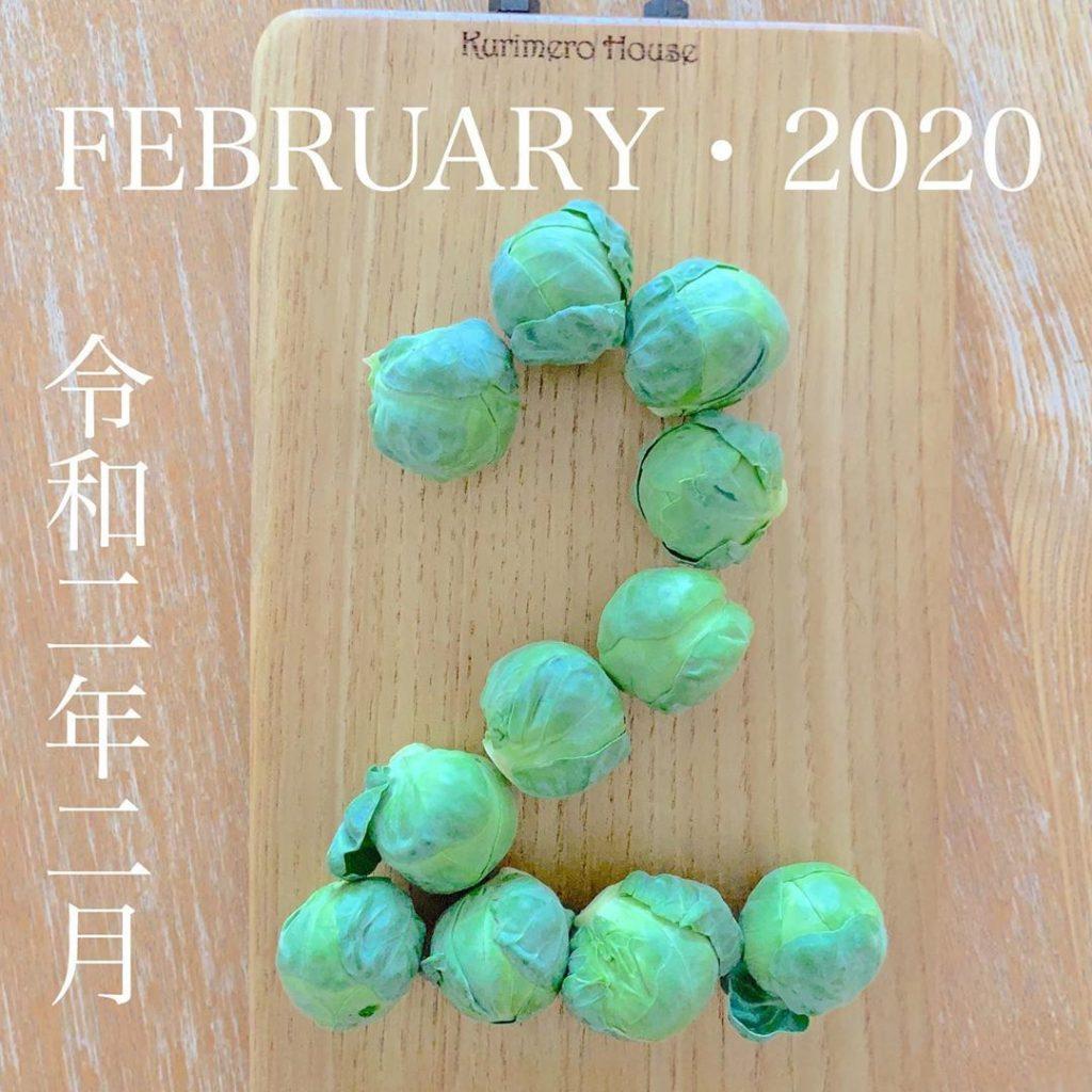 February・2020