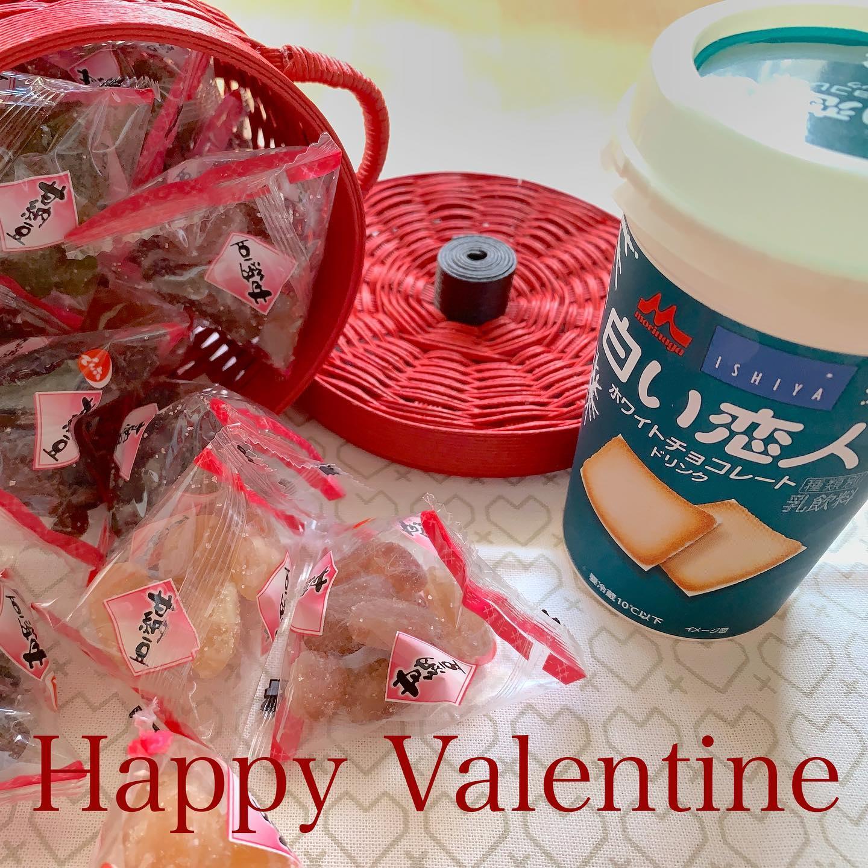 #2月14日#happyvalentinesday #甘納豆#白い恋人#ホワイトチョコレートドリンク #ホビーラホビーレ #バレンタイン に間に合わなかった#刺し子ふきん