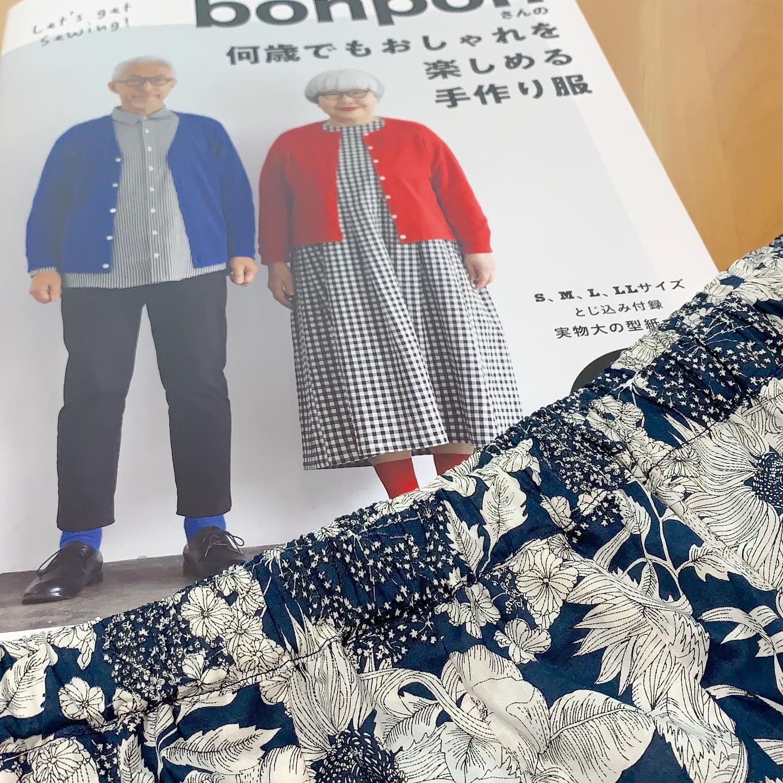 久しぶりに大物を作りました。#タックギャザースカート です。#ブティック社 から出されている#bonpon さんが表紙の#何歳でもおしゃれを楽しめる手作り服 を参考に作りました。裏地もポケットもない簡単なお仕立てでした。久しぶりのソーイングの私にはピッタリ。次は裏地付きのポケット付きに挑戦したいと思います。以前、いつだっただろう…?買ってあった100均のウエストゴムを入れましたが、心許ないので実際に着用する前に信用できるゴムに入れ替えます。大変な事になる前にね。#手作り服#手仕事#手作り#handmade#sewing#リバティ#スイムダンクレア #tomoprix