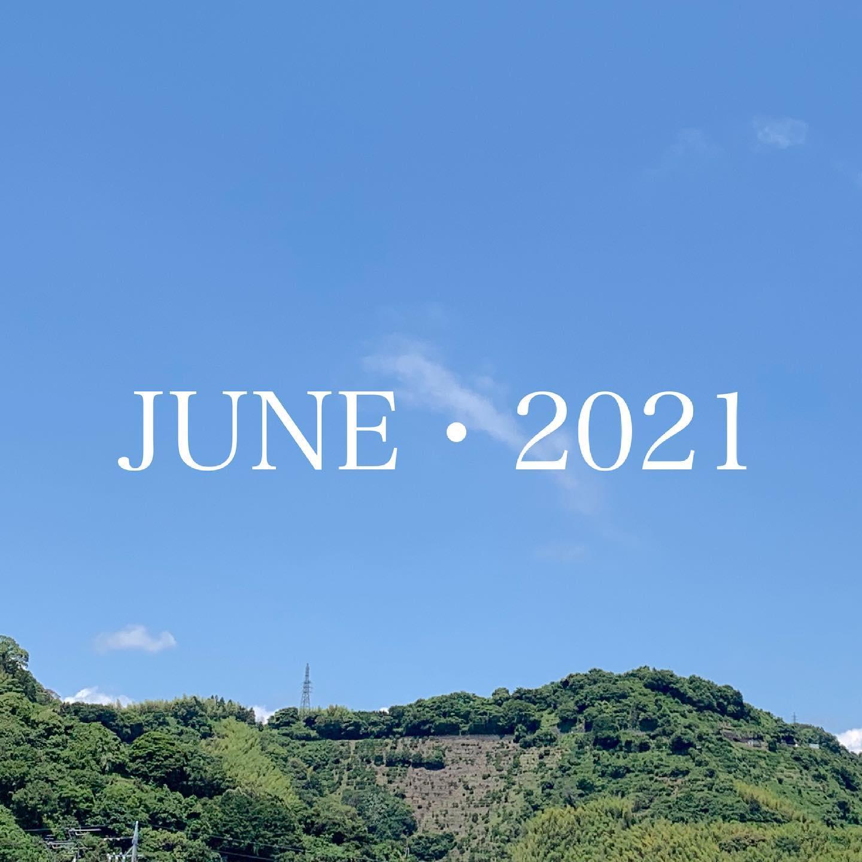 #JUNE#2021#令和3年#6月#梅雨 とは思えない良いお天気が続いています。が、週末あたりから雨の予報です。#今空#空#いまそら#イマソラ#sky
